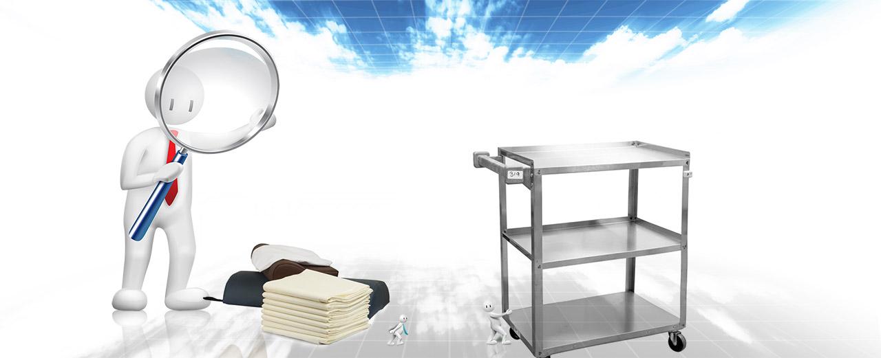 Quality Medical Equipment Online