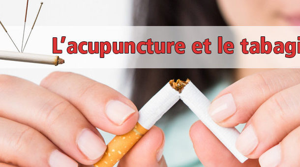 L'acupuncture et le tabagisme