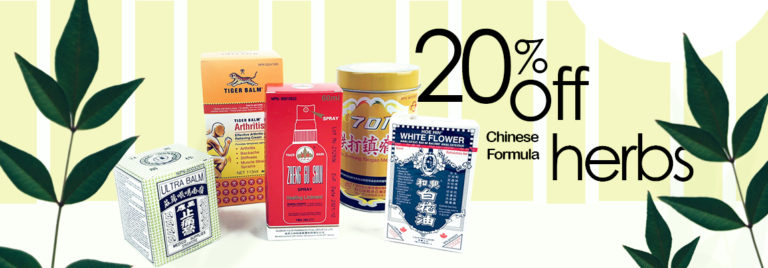 20% OFF on all Herbal Products