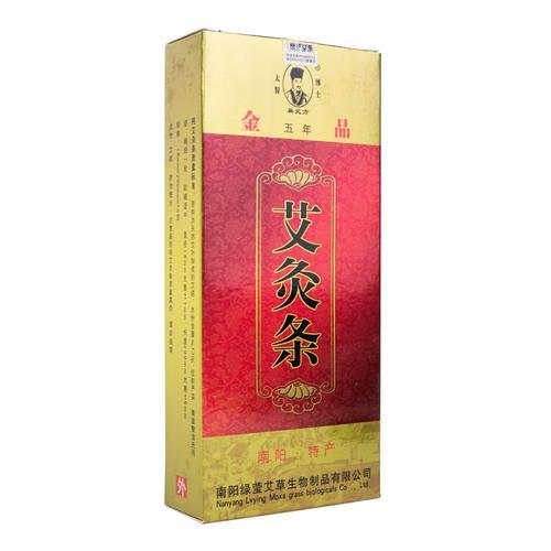 Buy Golden moxa rolls - Lierre.ca Canada